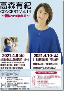 IMG_20210106_0001